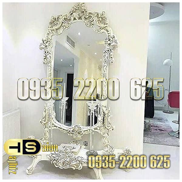 آینه و کنسول ریبون