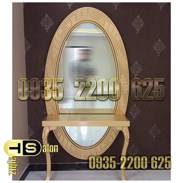 آینه و کنسول
